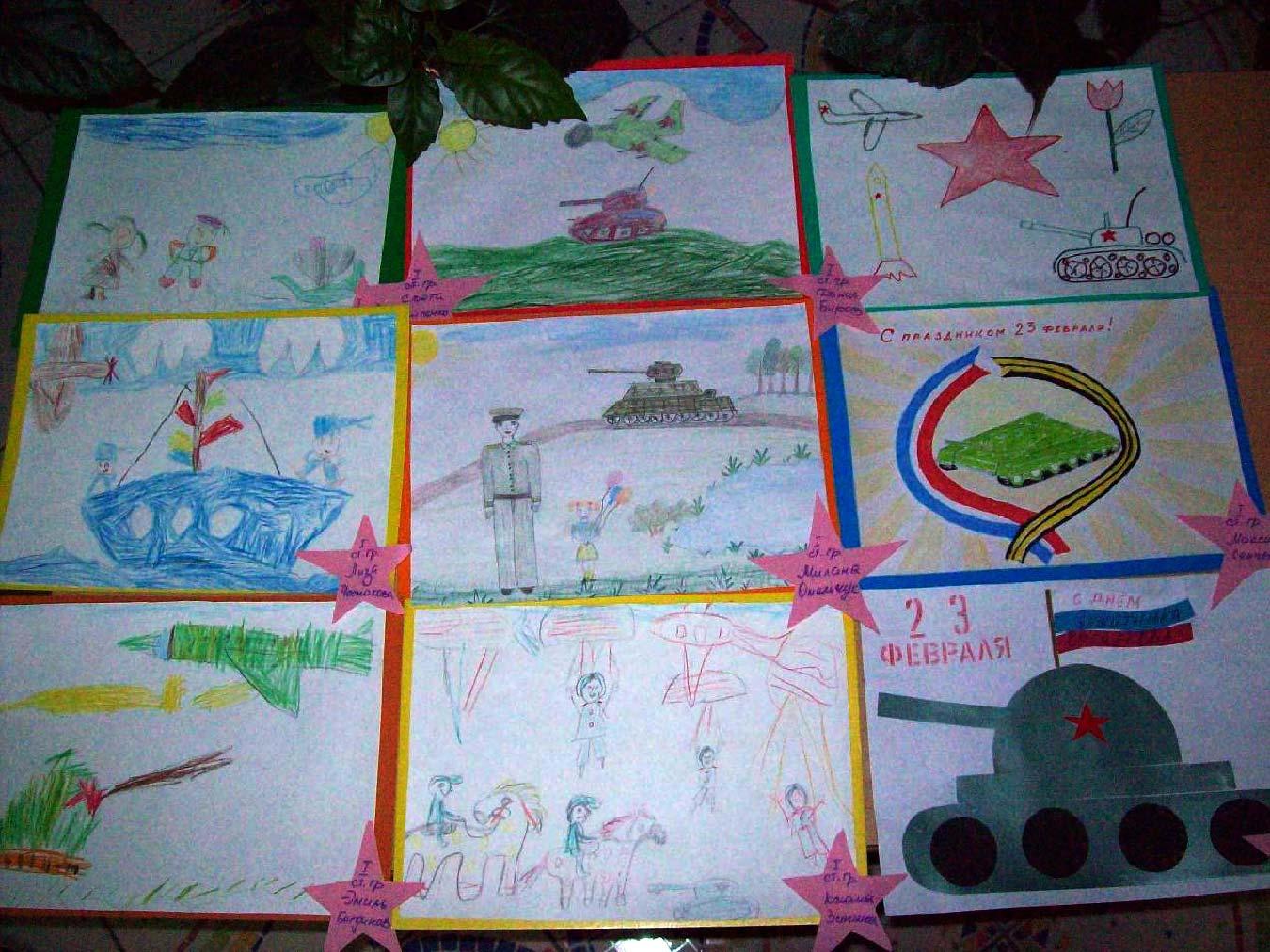 Рисунок на 23 февраля в детский сад своими руками